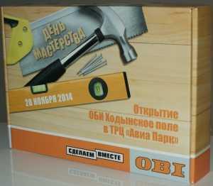 дизайн упаковки продукции