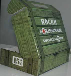 Купить картонные коробки в Москве